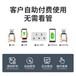 株洲蘆淞區酒店充電線怎么合作?