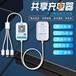 株洲天元區酒店充電線怎么合作?