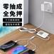 株洲茶陵賓館共享充電線代理