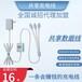 鶴壁鶴山區賓館共享充電線怎么合作?