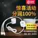 株洲天元區賓館共享充電線怎么代理加盟?