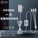 株洲蘆淞區酒店充電線怎么代理?