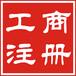 平谷专业财税咨询公司
