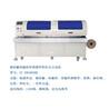 CC-SNC005HD刷屏蔽扭编织穿热缩管焊DC头自动机