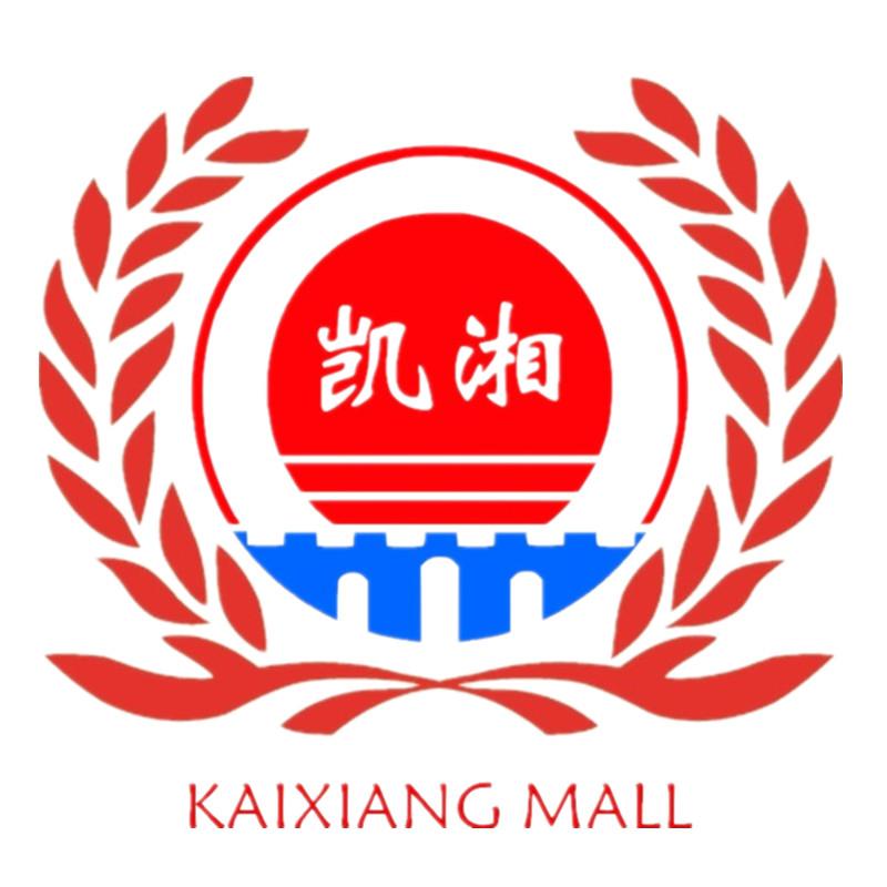 南寧市劉新民食品店