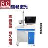 青島城陽二氧化碳激光打標機生產廠家生產商