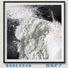 化妝品用納米級滑石粉洛陽紡織工業用滑石粉圖片