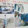 上海机器人检测