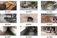 閔行城區莘朱路附近疏通管道高壓清洗污水管公司歡迎來電查詢