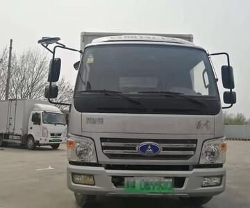 河南益滿洋供應鏈管理有限公司
