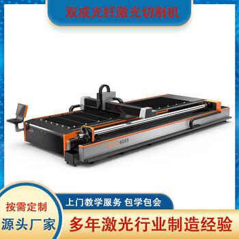 6m金属管板一体激光切割机厂家价格