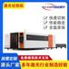 湖南雙臺面激光切割機交換式半自動包圍式金屬板材激光切割機
