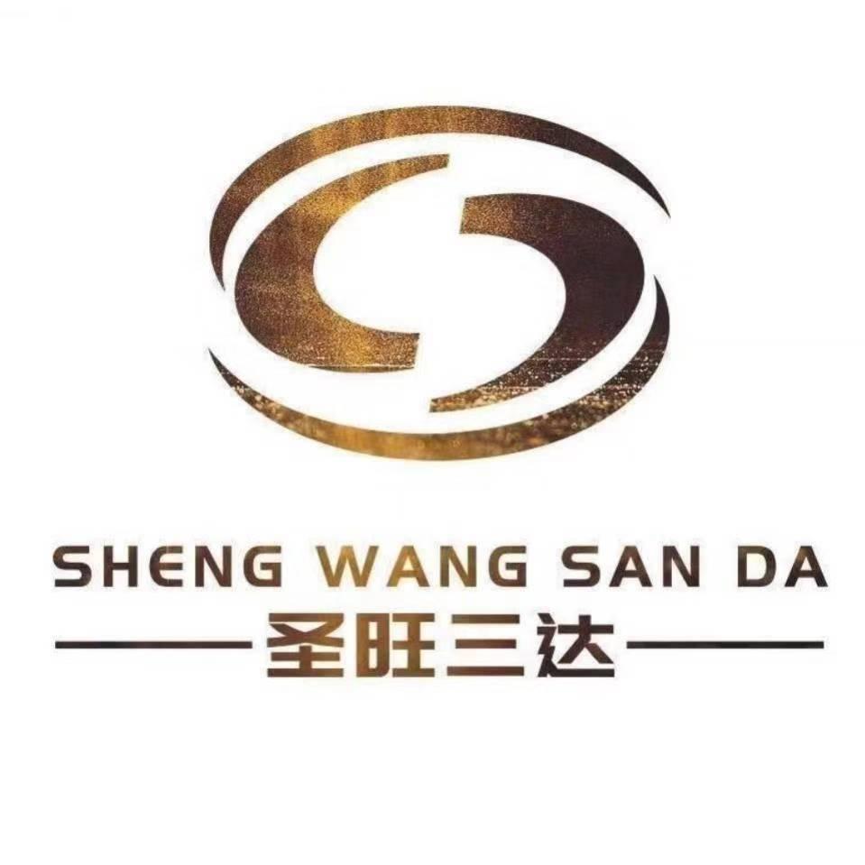 深圳市圣旺咖啡奶茶设备有限公司