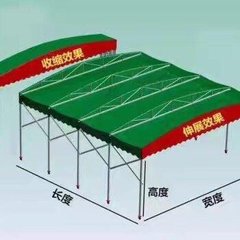 西安蓬业伸缩式遮阳篷移动式车棚推拉雨棚汽车帐篷