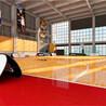 鑫德体育木地板运动木地板生产厂家