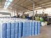 山西25公斤塑料桶