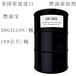 汽油添加燃油添加劑美國進口大桶添加劑加油站提升油品分裝小包裝