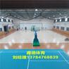 沧州斯曼宇运动木地板体育木地板室内运动木地板