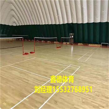沧州斯曼宇体育设施运动木地板、硅PU跑道、球场,运动场草坪
