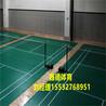学校室内运动木地板