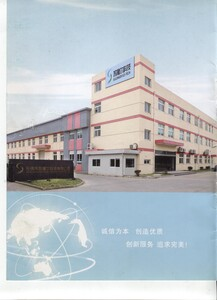 无锡苏隆尔科技有限公司