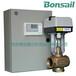 西安博信機電供應霍尼韋爾VVH30/40/50ML7420A調節閥/溫控閥