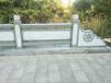 小型雕刻石欄板款式齊全