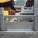 淄博芝麻灰石欄桿廠家樣式,芝麻灰石欄桿圖片