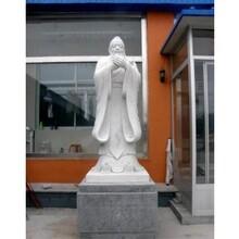 獨特孔孟名人雕像質量可靠圖片