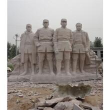 訂制孔孟名人雕像量大從優圖片