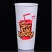 一次性广告纸杯广告纸碗厂家定做杯垫杯盖厂家