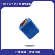 智能掃地機12V8Ah18650鋰電池組智能垃圾箱廣告燈箱圖片