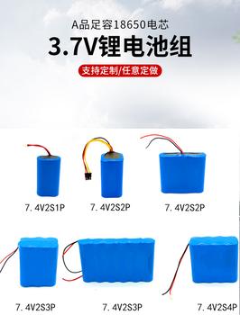 智能垃圾箱戶外廣告燈箱電源led燈儲能