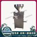 香腸制作設備紅腸制作需要的設備臺灣烤腸灌腸生產線