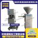 香腸制作設備香腸生產線紅腸加工設備臺灣烤腸生產線