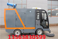 騰陽TY-2400型電動道路清掃車
