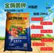 金梅菌鉀沖施肥含黃腐酸鉀微生物菌肥蔬菜果樹提質增產肥料