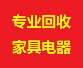 天津汇鑫物资回收有限公司