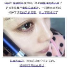 卡薇拉睫毛增長液有激素嗎?有沒有副作用?圖片