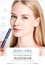 睫毛增長精華液代理反饋和使用方法圖片