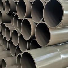 南亞塑膠管PVC給水管南亞UPVC管材肇慶南亞管經銷商圖片