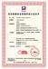 山西合規管理體系認證證書如何申報