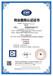 全國通用物業服務認證什么網站辦理,企業物業服務認證