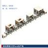 激光焊接機、PACK生產線