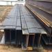 鎮江焊接H型鋼供應廠家
