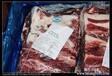 進口澳洲凍肉牛肉報關/報檢所需單證進口流程介紹