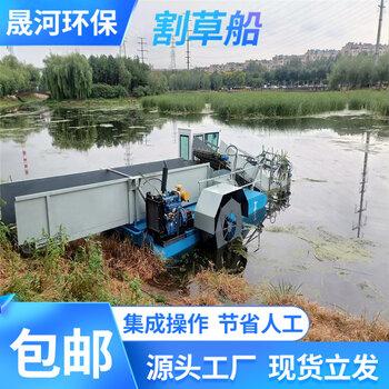 两侧明轮驱动水葫芦打捞船单体明轮水葫芦收割运输船湖面清漂船
