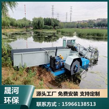 现货供应全自动割草船浒苔打捞船厂家定制垃圾打捞水草清理设备