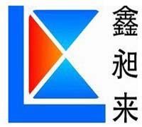 青島鑫昶來硅膠有限公司