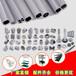 深圳精極科技鋁合金線棒配件造型美觀